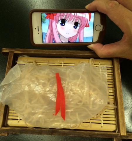 のどっち蕎麦