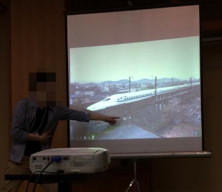 新幹線のミスを指摘