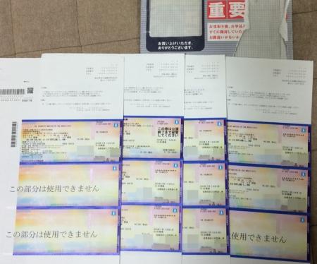 10thチケット