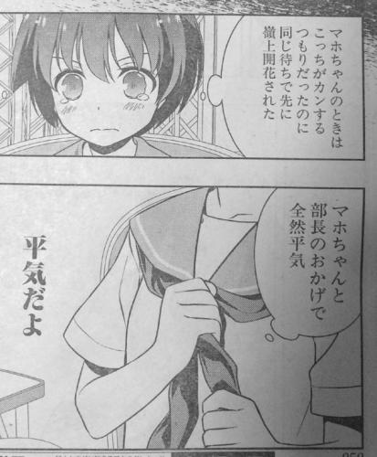 咲さんの心情