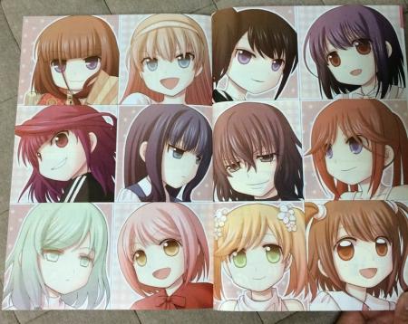 シノハユキャラ選択画面