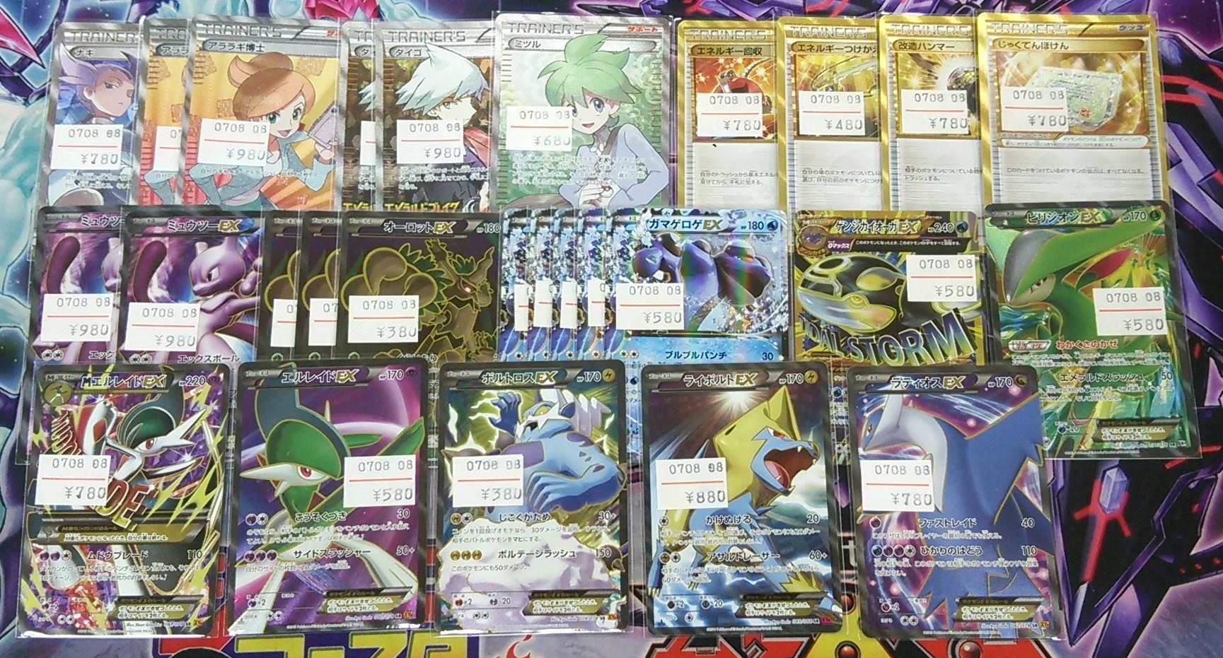 ポケモンカードゲームに特価コーナーができました! - カードショップ