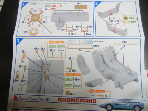 maserati_Boomerang_62.jpg