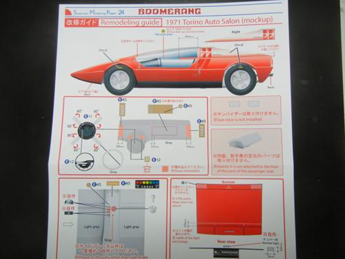 maserati_Boomerang_65.jpg