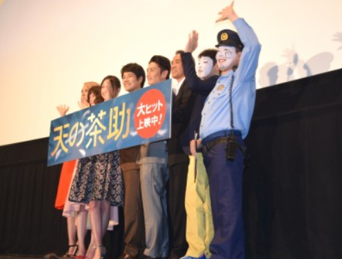 初日ザテレビジョン11