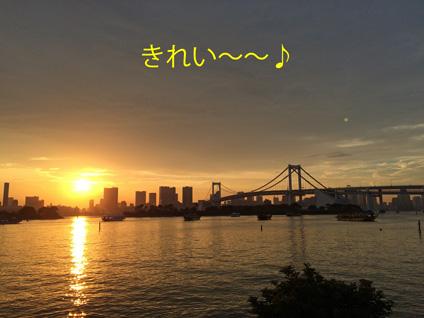 20150804-1.jpg