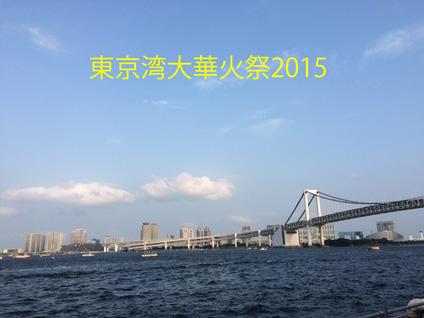 20150808-15.jpg