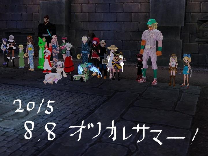 mabinogi_2015_08_08_028.jpg