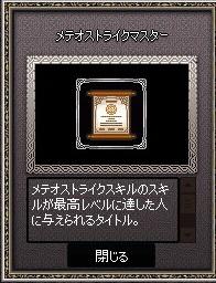 mabinogi_2015_08_09_009.jpg