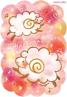 HAPPY_DANCING_ひつじぐも_未年年賀メール_ちょこじろー