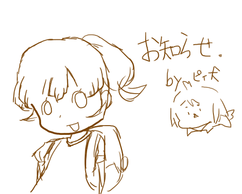 20150724172557b71.png