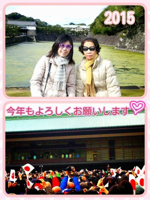 2015-01-02-17-37-52_deco.jpg