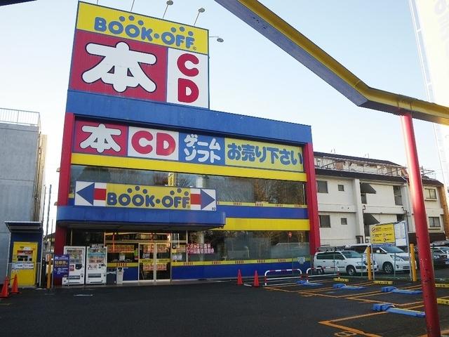 ブックオフ高島平通り店/244m