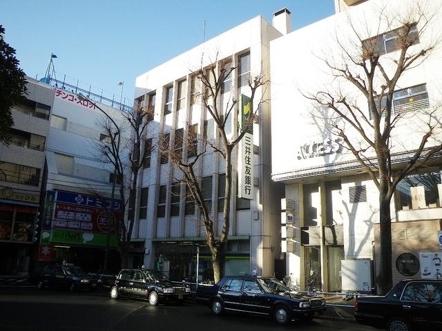 三井住友銀行高島平店106m