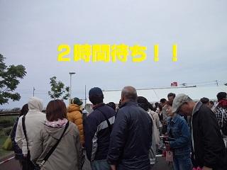 o22.jpg