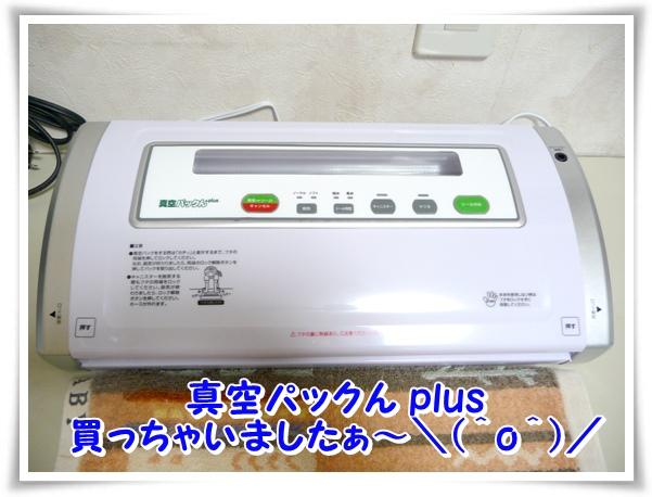 P1110623_1.jpg
