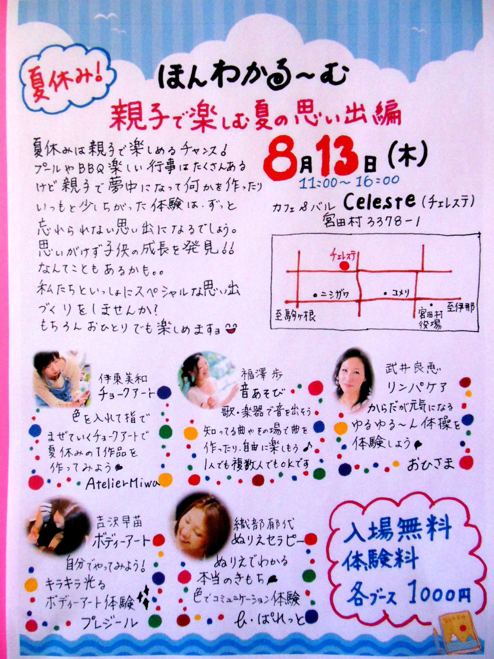 DSCN5716.jpg
