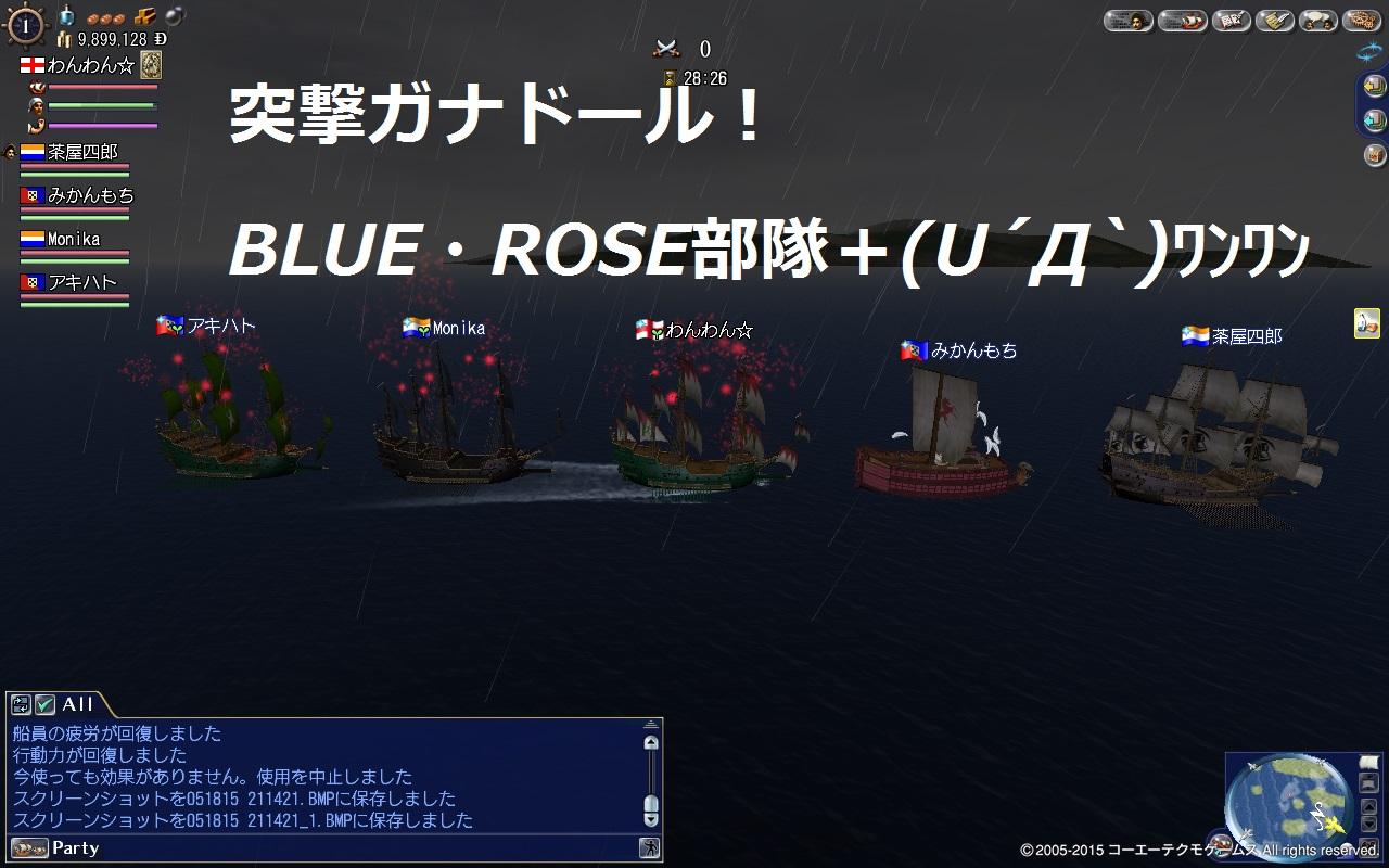 突撃ガナドール
