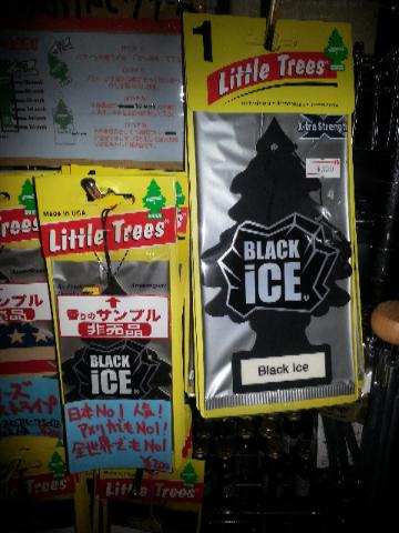 ビックリトルツリー ブラックアイス