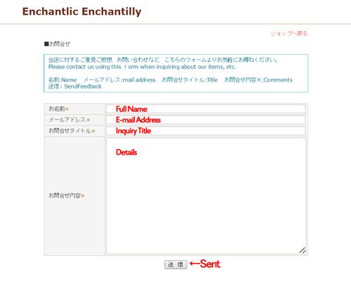 inquiry_english.jpg