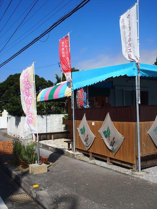 ゆうブログケロブログ沖縄2015 (65)_R