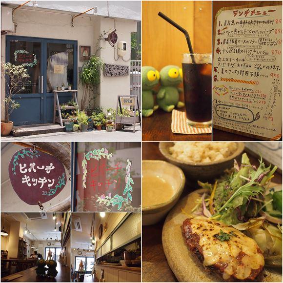 ゆうブログケロブログ沖縄2015 (115)_R