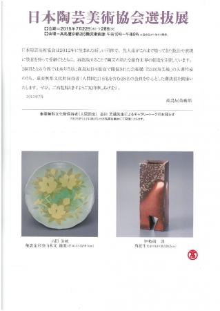SKM_C364e15072811440-page-001.jpg
