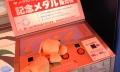 くらむさんぽ-記念メダル-豊橋動植物園-2015522-32