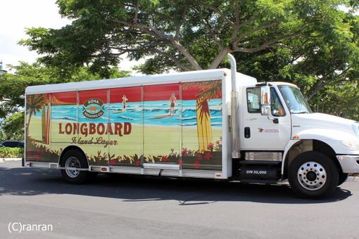 ロングボードトラック