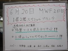 IMG_5003.jpg