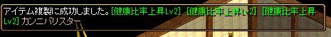 鏡0630-1