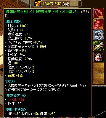 異次元0630-1