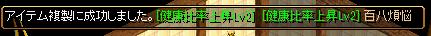 鏡0630-2