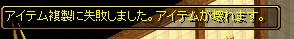 鏡0630-3