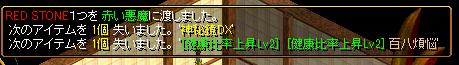 神秘鏡0630-3