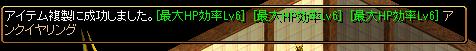 鏡0630-4