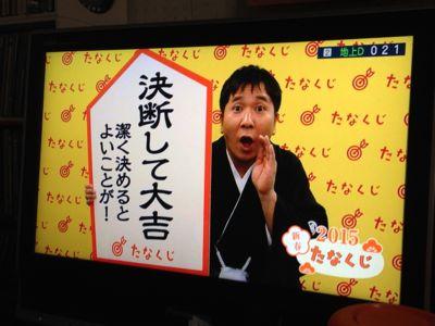IMG_6433TV.jpg