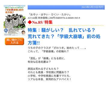 IMG_7434oha.jpg