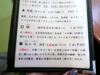 15-6-5 品酒2