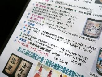 15-6-9 品酒
