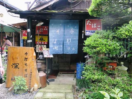 15-6-14 店暖簾あぷ
