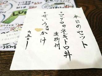 15-7-3 品本日