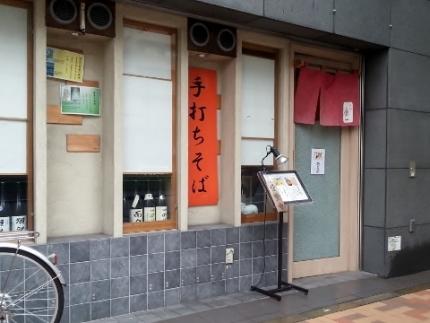 15-7-6 店 (480x360)