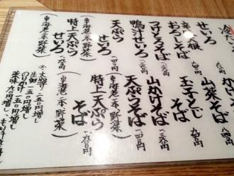 15-7-6 品そば (480x360)
