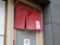 15-7-6 暖簾 (480x360)