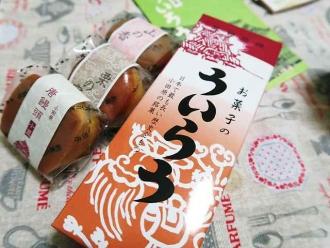 15-7-12 ういろう菓子