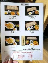 15-7-16 品定食