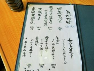 15-7-19 品ひやかけ (680x510)
