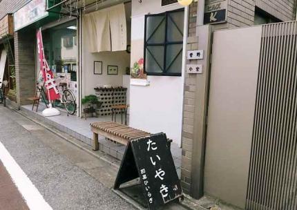 15-7-23 かき氷店