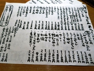 15-7-29 品そば (680x510)